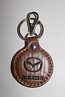 Брелок для ключей оригинальный марка авто мазда Mazda