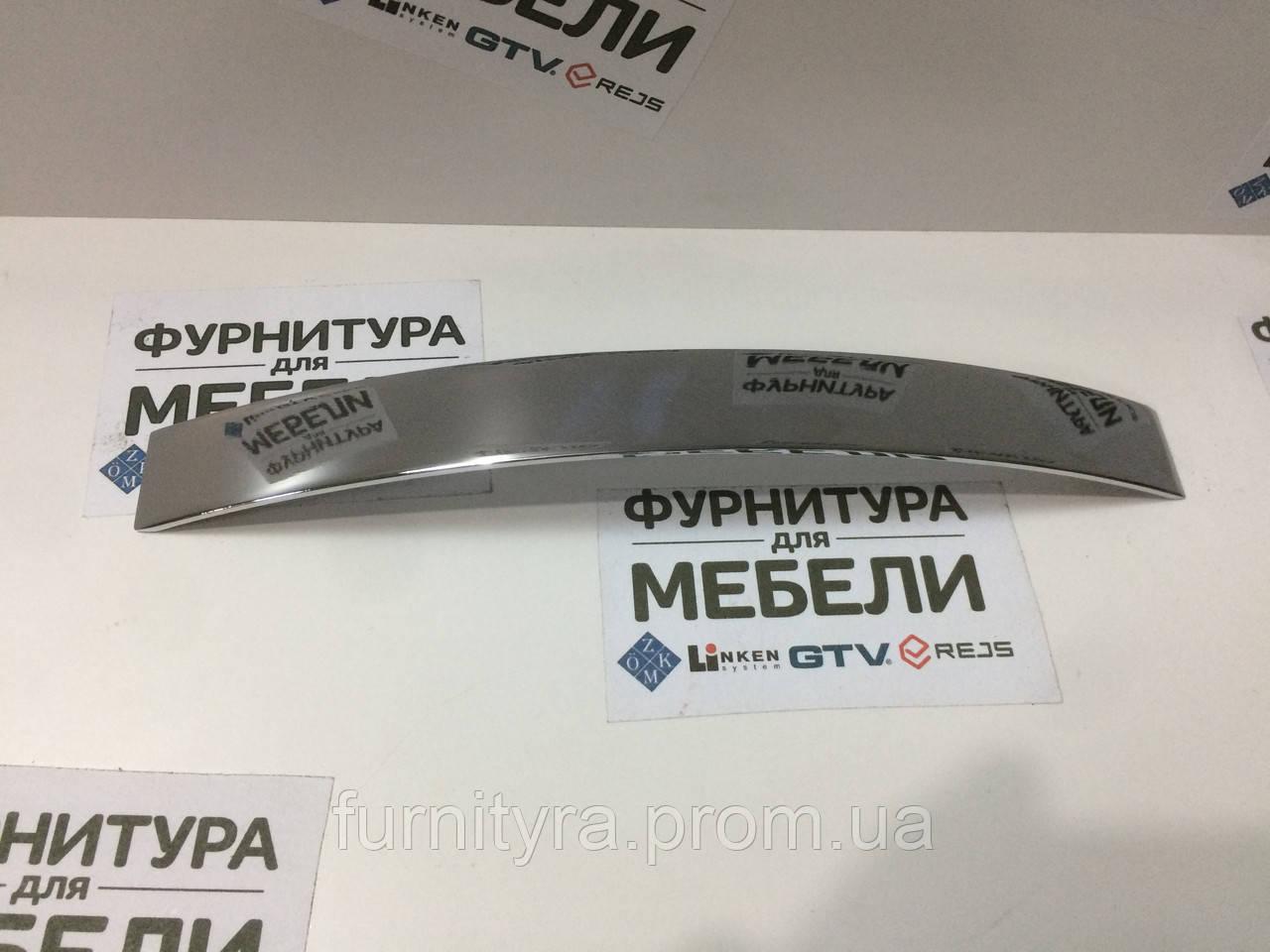 Ручка 320mm KEREM Сталь-Хром-Сталь