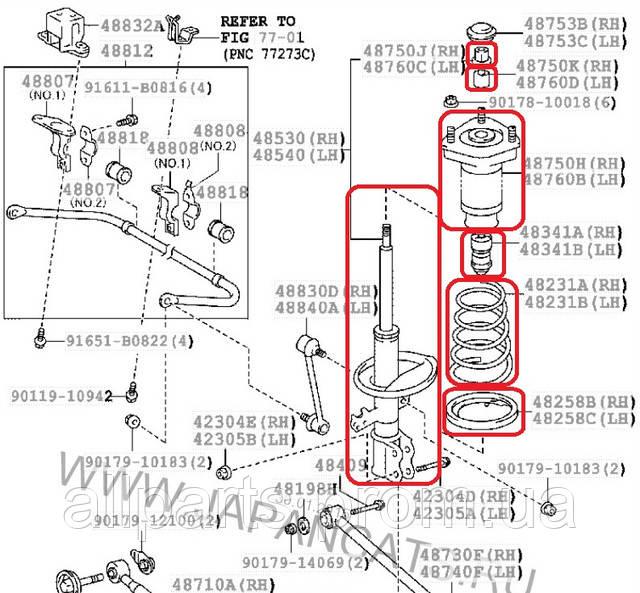 Схема задней подвески при замене пневмо на пружины для Lexus RX