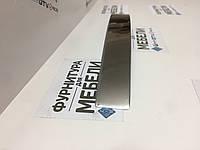 Ручка 224mm KEREM Матовый Хром, фото 1