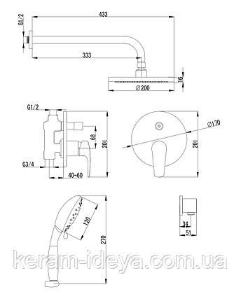 Душевая система скрытого монтажа IMPRESE JESENIK с верхним душем и лейкой VR-15140, фото 2