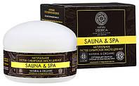Натуральное густое сибирское масло для ног Natura Siberica Sauna&Spa (Натура Сиберика Cауна Спа)