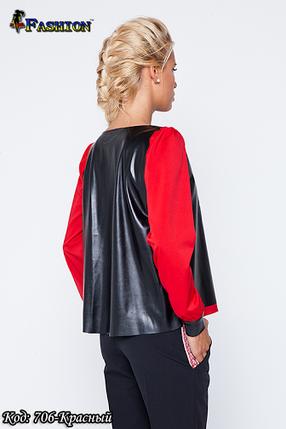 Блуза червона жіноча патріотична Стиль, фото 2