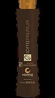 Кератин ботокс Honma Tokyo Coffee Premium All Liss Хонма Токио шаг -2