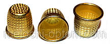 Наперстки (№16 Латунные) для ручного шитья