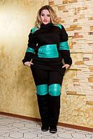 Спортивный костюм из турецкой трехнити, фото 1