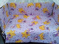 Комплект в кроватку для новорожденных ''Мишка на луне'' сиреневый