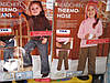 Джинсы детские на х/б подкладке