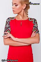 Жіноча червона сукня з вишивкою Весняний настрій, р. L, фото 2