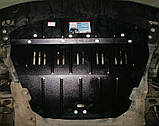 Металлическая (стальная) защита двигателя (картера) Fiat Ulysse I (1994-2002) (V-2,0 HDI), фото 3