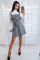 Комплект: Приталенное платье под белый гольф