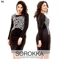 Стильное платье из турецкого микродайвинга с леопардовым принтом