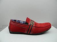 Детские подростковые туфли мокасины Gucci опт