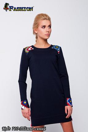 Женское темно-синее платье с вышивкой Модняшка, фото 2
