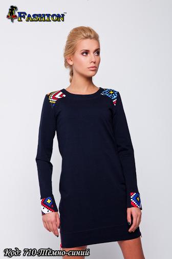 Женское темно-синее платье с вышивкой Модняшка