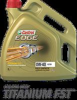 Масло моторное Castrol Edge Titanium 0W-40 A3/B4 4L