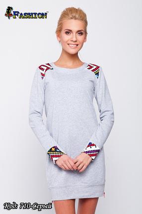 Женское серое платье с вышивкой Модняшка, фото 2