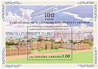 Киевский политехнический институт, блок; 1.0 Гр 27.06.1998