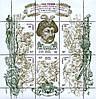 350-летие гетьмана Б.Хмельницкого, М/Л из 6м; 30, 30, 40, 40, 60 коп, 2.0 Гр 25.07.1998