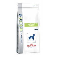 Royal Canin Weight Control Dog лечебный корм для собак