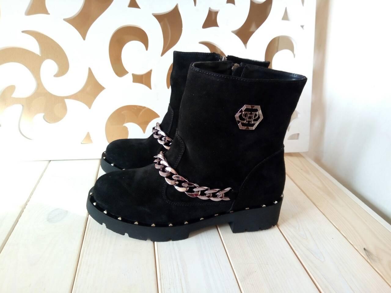 Ботинки Philipp Plein женские зимние цепь реплика замша чёрная стильные  сапожки 25d427dff4f