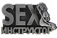 Форма силиконовая Sex инструктор 3D Люкс