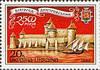 2500-летие Белгород-Днестровского, 1м; 20 коп 18.04.1998