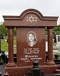 Еврейские памятники. Традиционные иудейские надгробия., фото 4