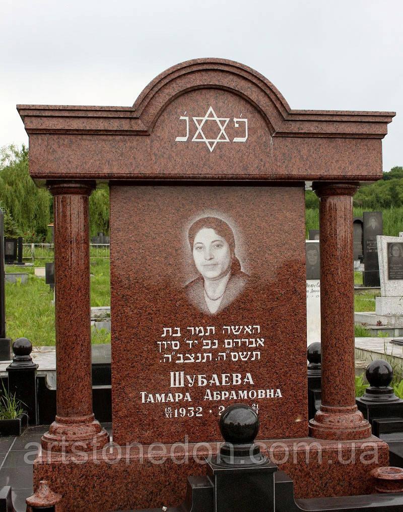 Еврейские надгробие купить памятник на кладбище Смоленская (Филевская линия)
