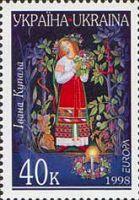 ЕВРОПА'98, 1м; 40 коп 16.05.1998