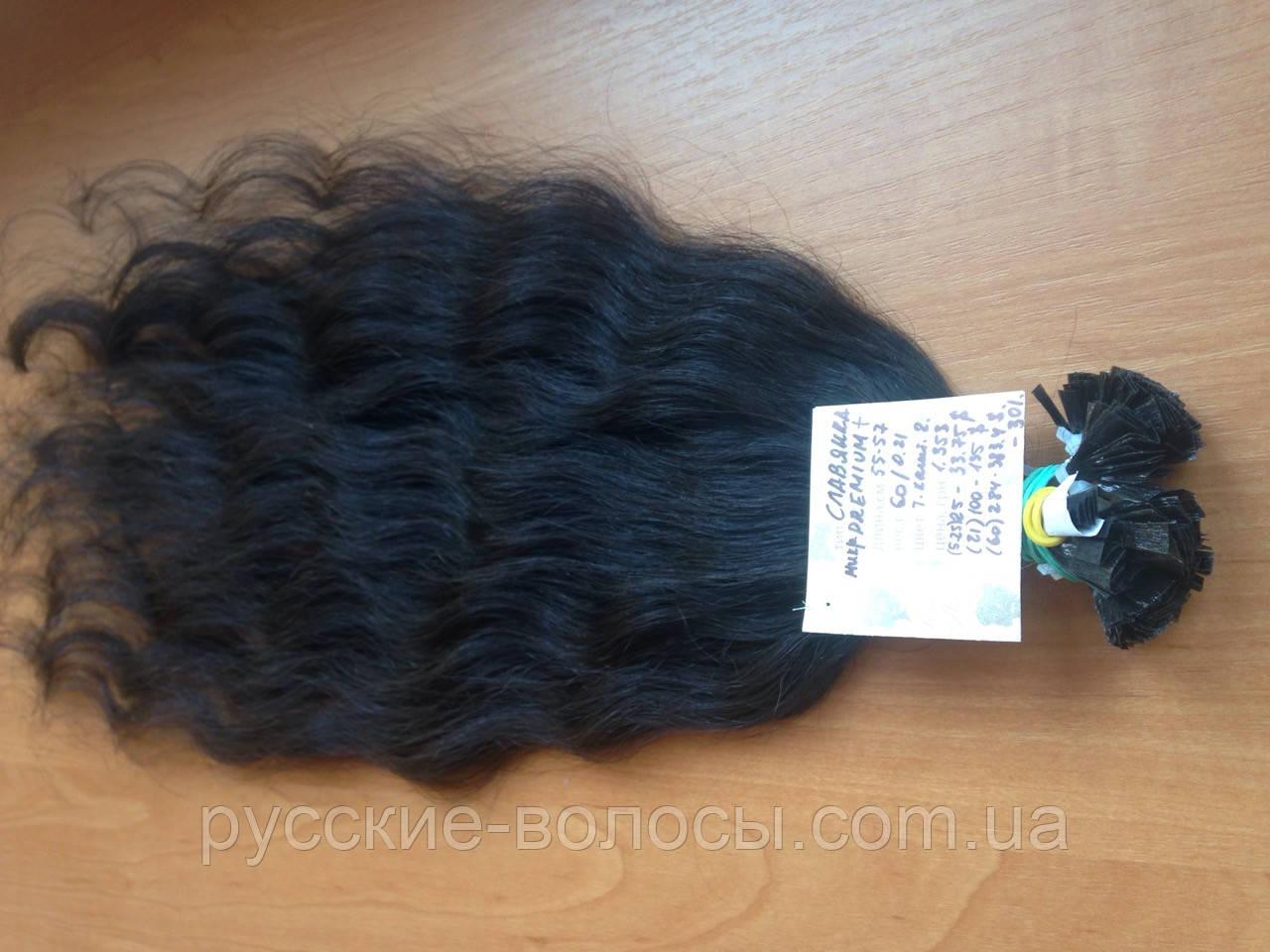Волосся слов'янські на капсулах