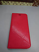Чехол книжка для Nokia 5