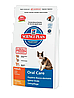 Hill's Feline Adult Oral Care Курица 5 кг.
