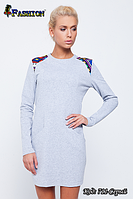 Жіноче сіре плаття з вишивкою Захват, р. M.
