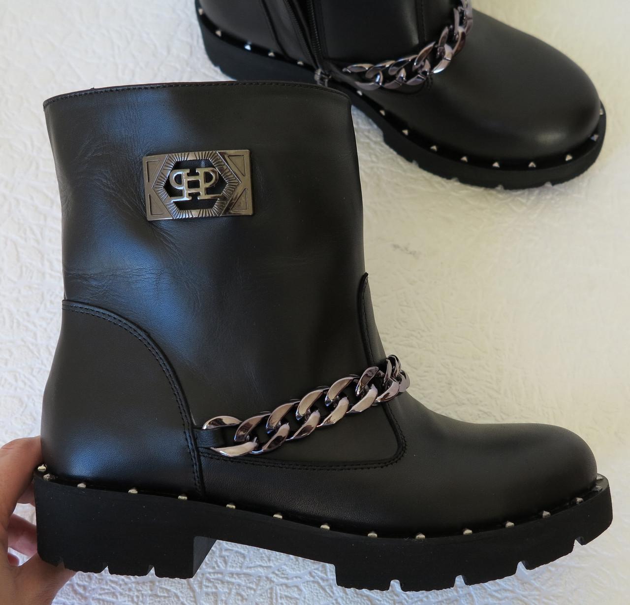 Ботинки женские осенние Филипп Плейн цепь реплика кожа чёрная ... e24d3aa353d