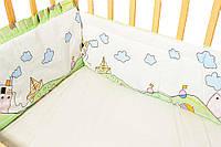 Мягкие бортики по периметру детской кроватки 30см Цвет салатовый