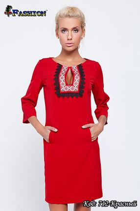 Женское красное платье с вышивкой Кокетка, р.М, фото 2