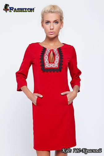 Женское красное платье с вышивкой Кокетка, р.М