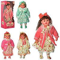"Кукла ""Панночка""M3878UA"