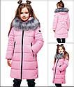 Пальто детское зимнее Вики ТМ Нуи Вери - Размеры 116 - 158, фото 3
