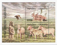 """100 лет заповеднику """"Аскания Нова"""""""