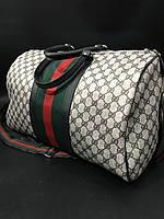 Сумка дорожная ручная кладь саквояж спорт для путешествий Gucci копия реплика