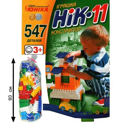"""Конструктор """"Ник-11"""" 547 деталей"""