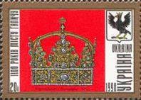 1100-летие Галича, 1м; 20 коп 12.08.1998