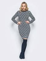 Платье из шерсти Лабиринт 40-48 серебро, фото 1
