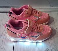 Кроссовки для девочки светящиеся  р.26-31 (BL2407-8) 26