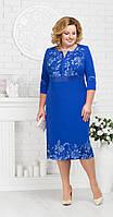 Платье Ninele-5677 белорусский трикотаж, василек, 56