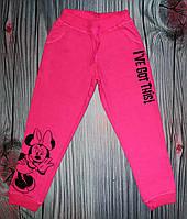 Спортивные брюки для девочки на рост 98 см, 122 см, 128 см, 134 см Розовые ( 82590) 98 см