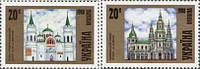 Соборы Украины, 2м; 20 коп х 2 21.09.1998