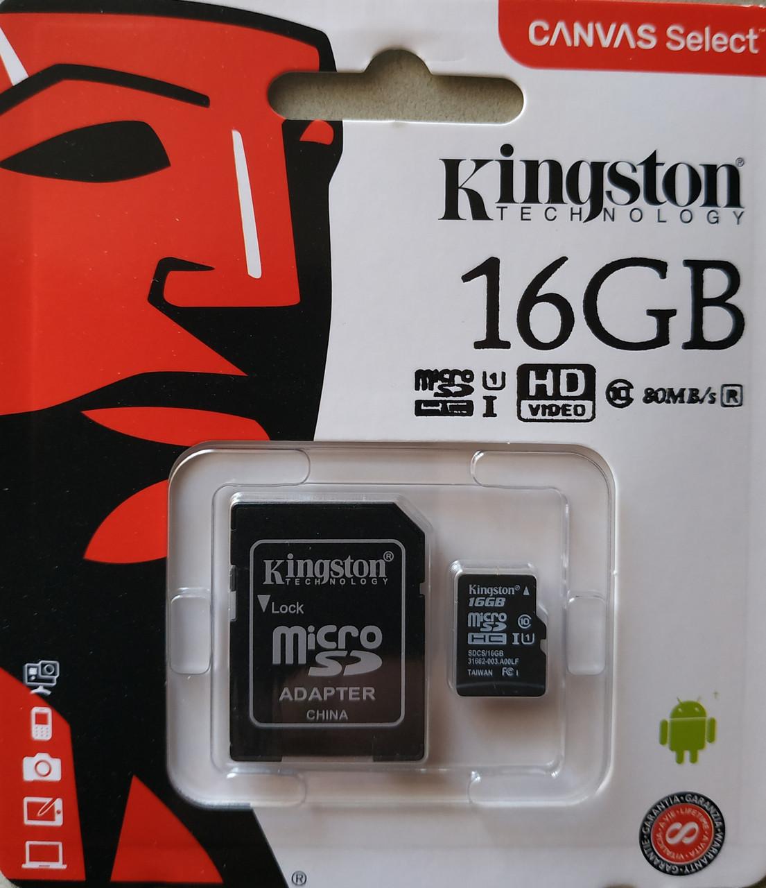 Карта памяти микро SDHC Kingston 16 гб класс 10 UHS-1 с адаптером